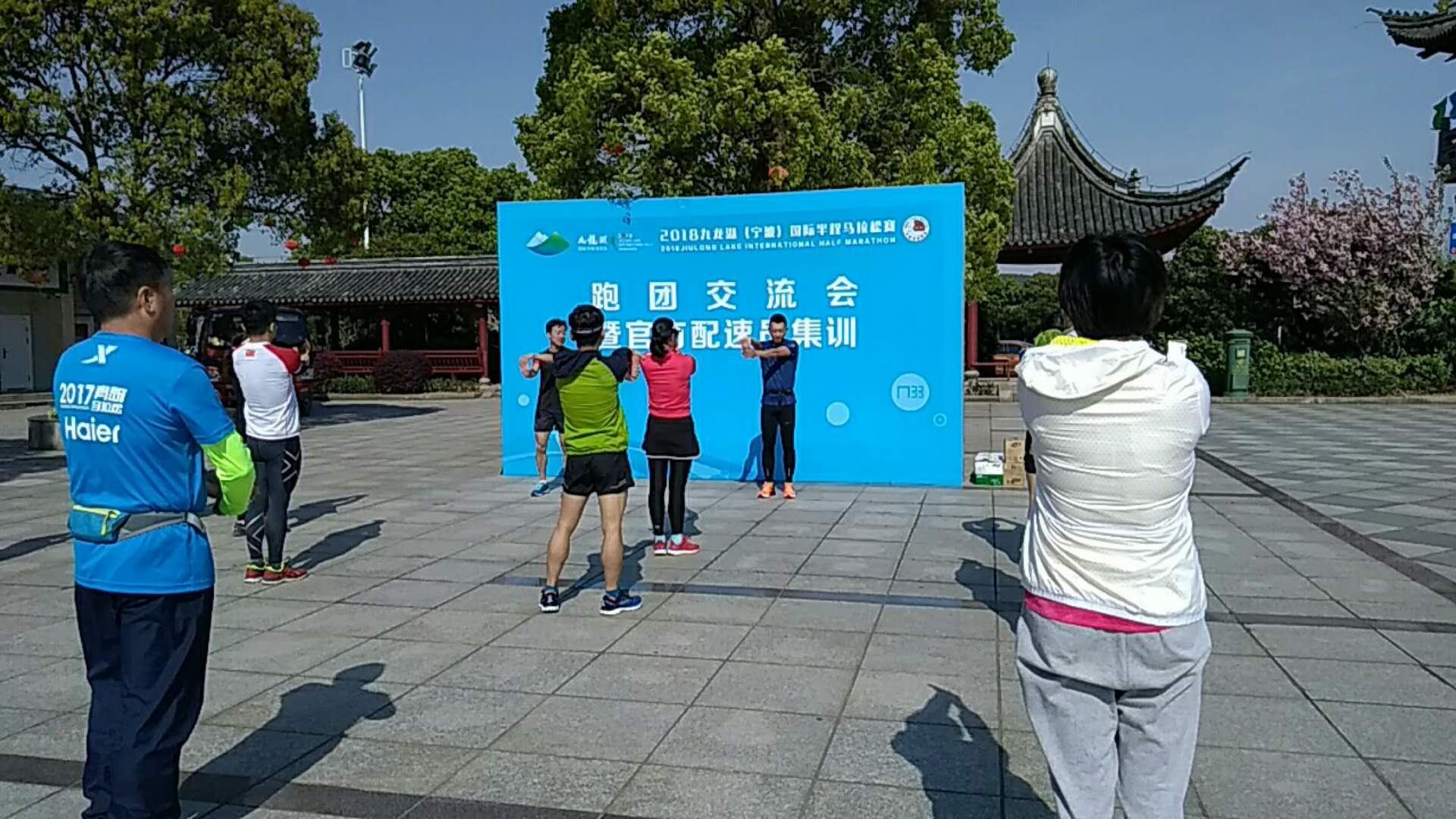 微信图片_20180407162103.jpg