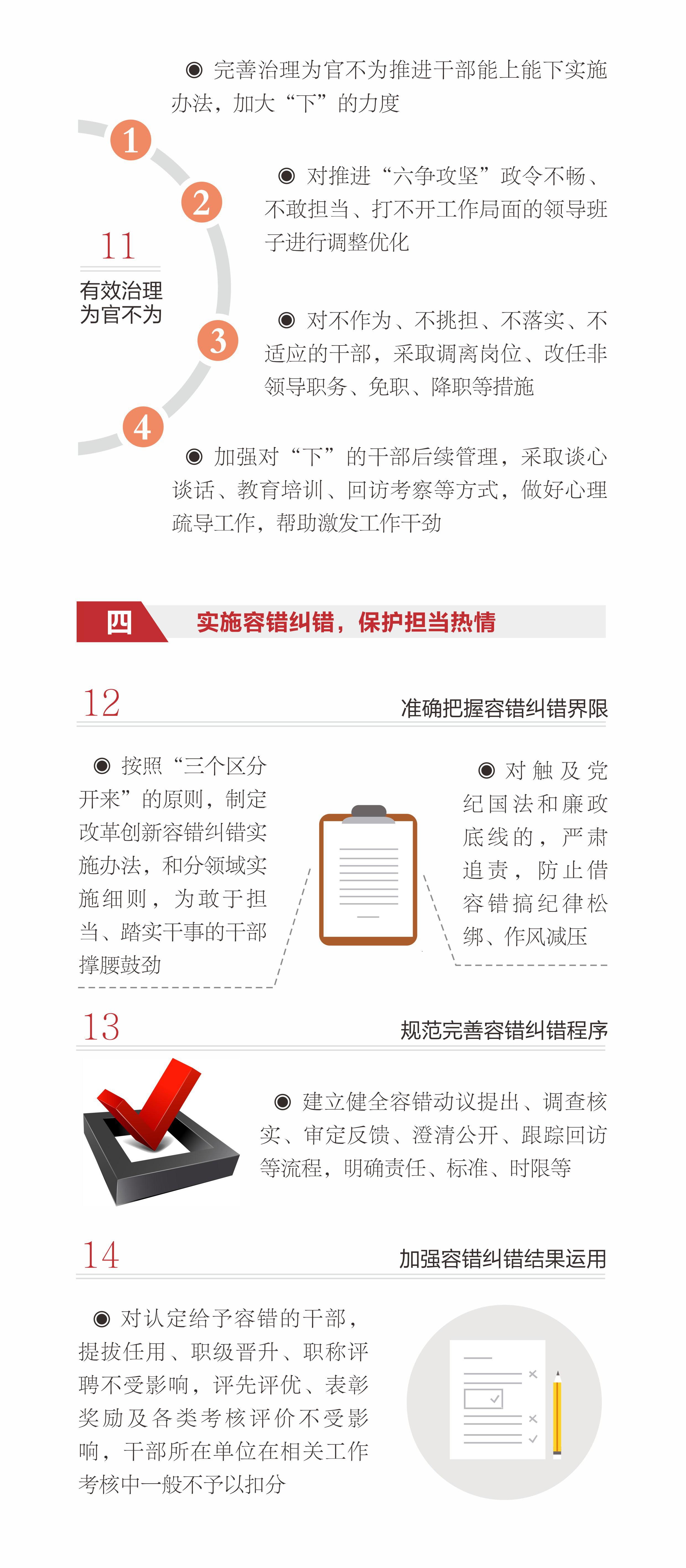 图解5_看图王.jpg