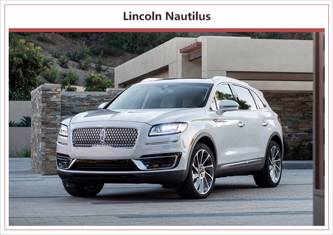 林肯SUV,林肯全新国产车型