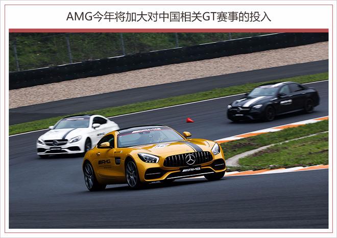 新车,豪华车,奔驰AMG新车规划