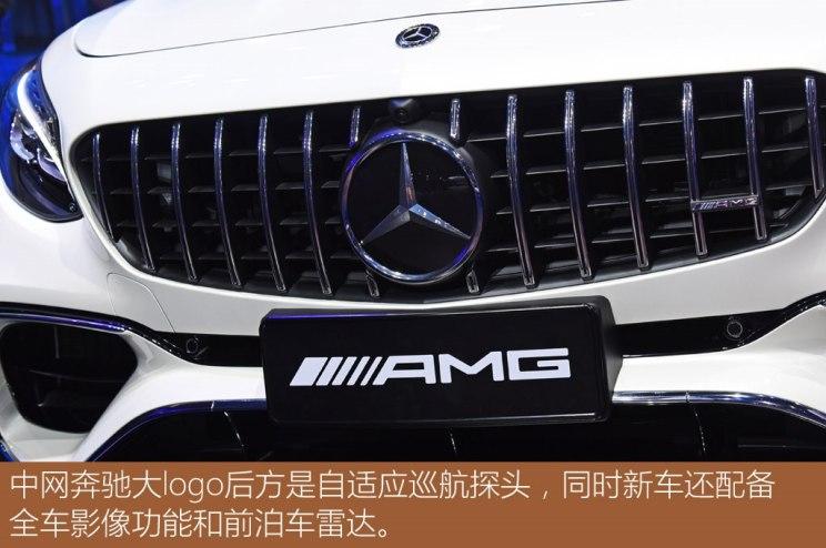 梅赛德斯-AMG 奔驰S级AMG 2018款 AMG S 63 4MATIC+ Coupe