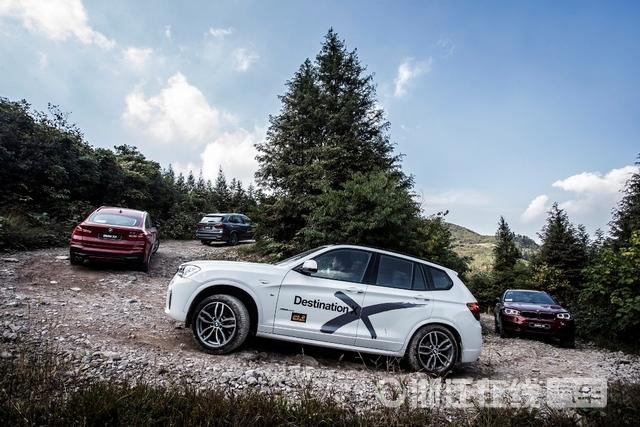 02. 2017 BMW X之旅东南区挑战赛-X家族越野体验.JPG