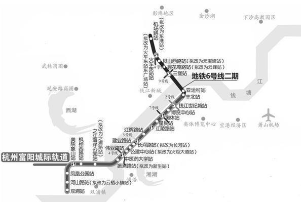 """杭州地铁6号线站点名征求市民意见 二期新添一个""""亚运村站"""""""