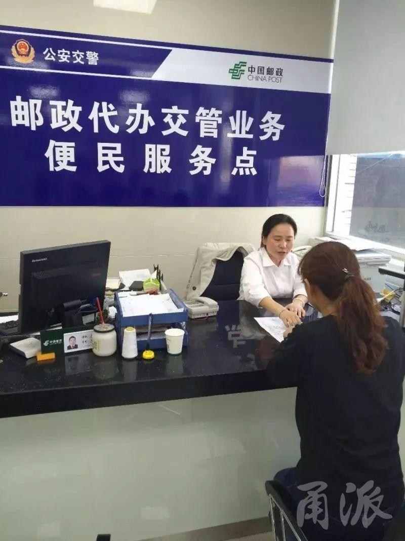 真人扎金花赌博平台:好消息!宁波18个邮政网点可换领驾驶证了