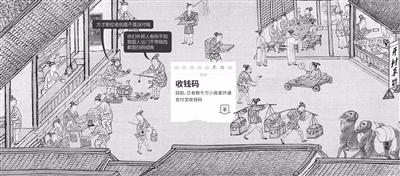 """首张自动驾驶牌照发出 """"无人驾驶""""离杭州更近了"""