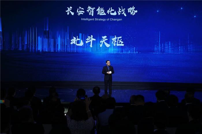 SUV,北京车展,长安汽车,新CS75,北京车展