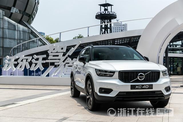 08_沃尔沃全新XC40杭州首秀.JPG