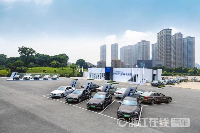 1.2018 BMW Mission i探境未然杭州站.jpg
