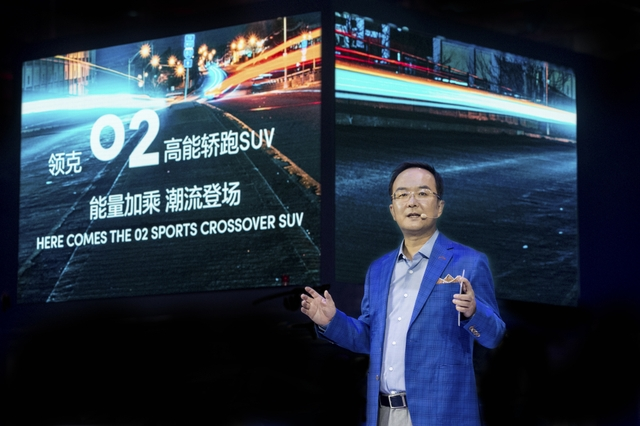 吉利控股集团总裁、吉利汽车集团总裁、CEO安聪慧先生公布领克02正式上市.JPG