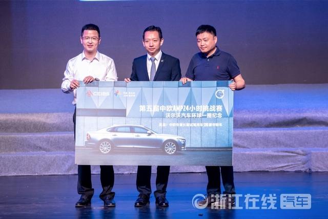04_沃尔沃豪华轿车S90赠与中欧作为长期专属试驾用车.JPG