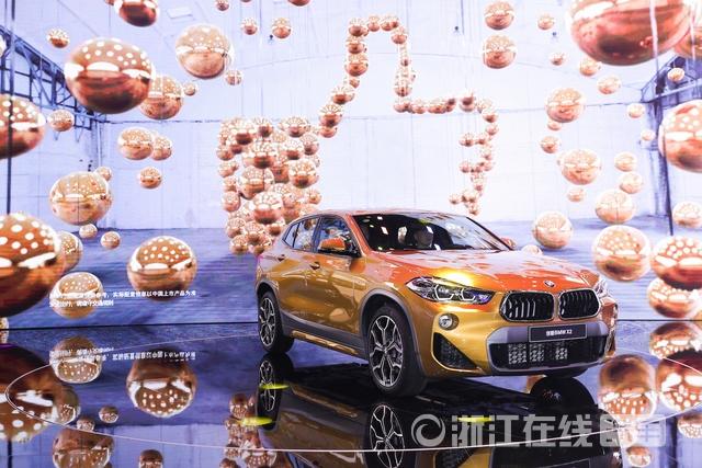 2.创新BMW X2.JPG
