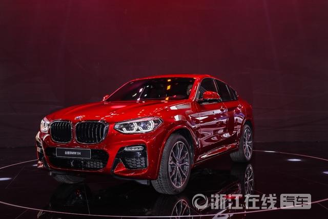 3.全新BMW X4杭州首发.JPG