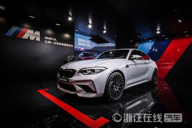 8.全新BMW M2雷霆版杭州首发.JPG