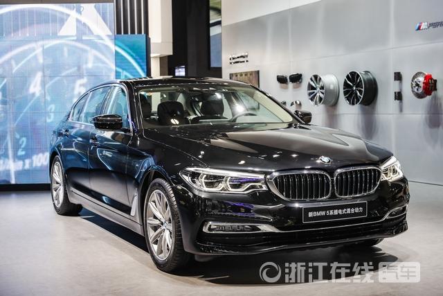 7.2019款BMW 5系插电式混合动力.JPG