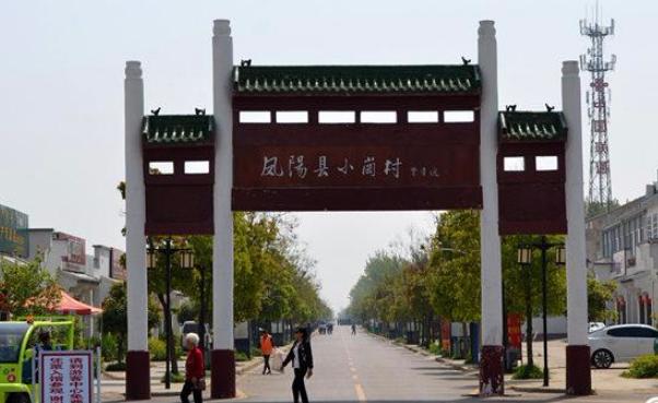 【网络媒体走转改】安徽小岗村:农民变股东分享发展红利