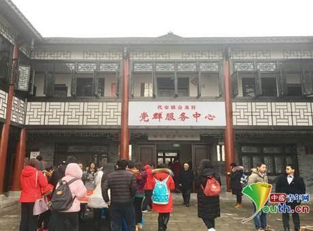 广安前锋代市镇会龙村:新时代下的幸福农村