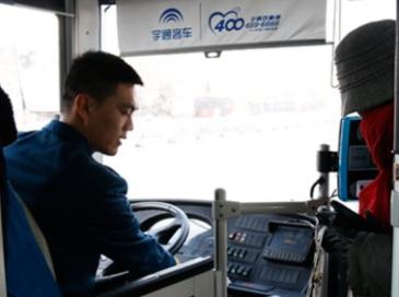 【网络媒体走转改】85后公交司机真暖心 绘制换乘攻略获点赞