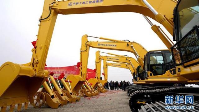 北京至雄安城际铁路开工建设