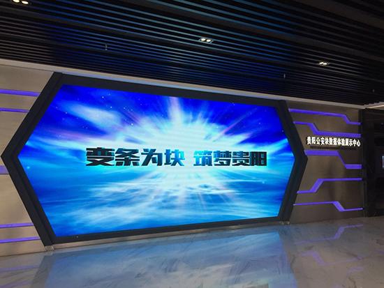 """时时彩app哪个好:【壮阔东方潮_奋进新时代】大数据网安体系筑牢""""中国数谷""""安全屏障"""