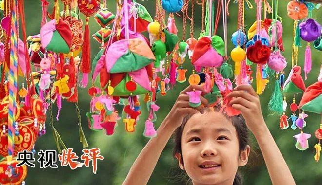 急速赛车彩票官网开奖:【央视快评】让传统文化焕发新时代风采