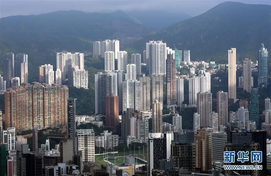 (图文互动)(1)涤浊扬清、奋发有为——香港经济社会发展一年间焕发新气象
