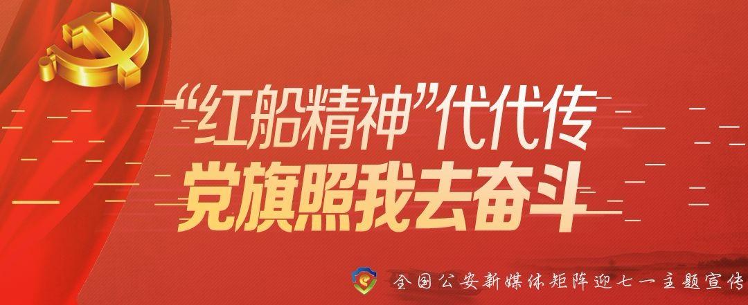 金沙线上娱乐网站:党旗的演变过程,你了解吗?