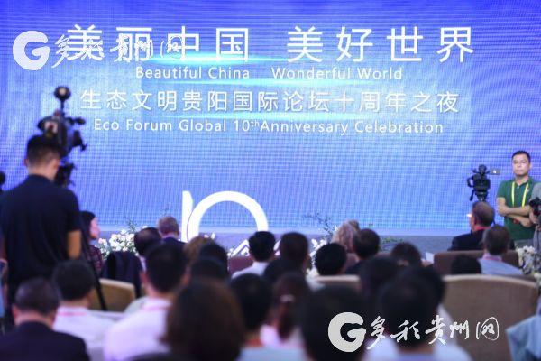 98彩票网急速赛车:十年生态文明传播热词发布_美丽中国、绿色发展、贵阳共识等上榜