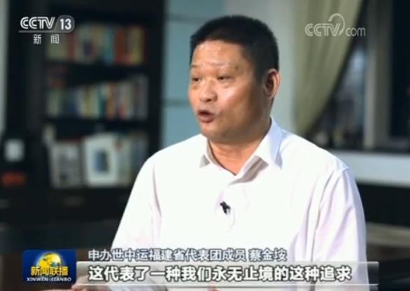 北京pk10九码为什么输:【壮阔东方潮_奋进新时代――庆祝改革开放40年】晋江经验:爱拼才会赢