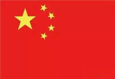 中华人民共和国的国旗为五星红旗,象征中国革命人民的大团结