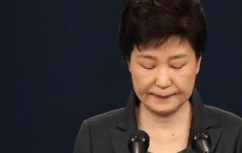 快三什么情况要出豹子:快讯!韩前总统朴槿惠一审被判24年