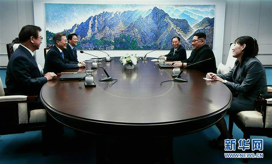 (XHDW)(1)韩朝首脑在板门店举行会晤
