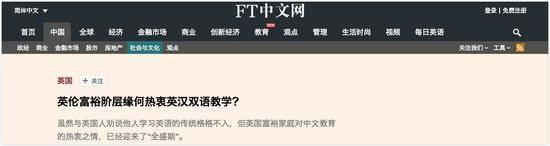 网上赌博开户送礼金:懂汉语成外国人生财利器?印度姑娘每月多赚4000元