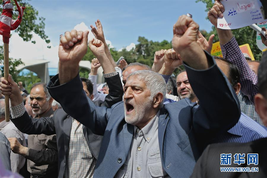 (国际)(1)伊朗民众示威抗议美国退出伊核协议