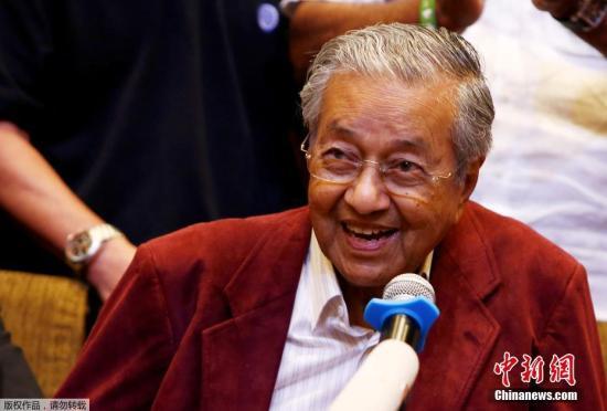 急速赛车彩票小技巧:节省政府开支_马来西亚总理宣布内阁成员减薪10%