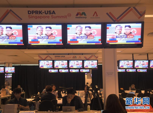 朝美领导人会晤将在新加坡举行
