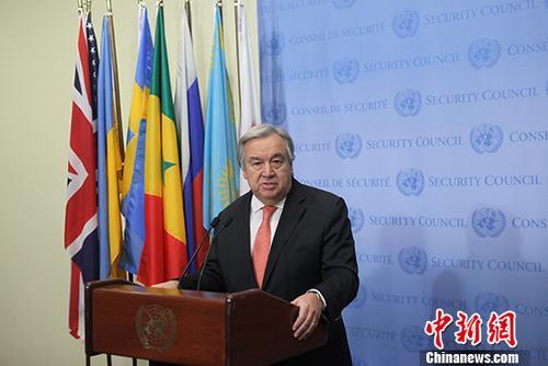 资料图:联合国秘书长古特雷斯。 <span target='_blank' href='http://www.chinanews.com/'>中新社</span>记者 马德林 摄