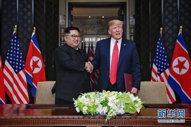 (XHDW)(2)朝美领导人签署联合声明 确定半岛无核和平目标
