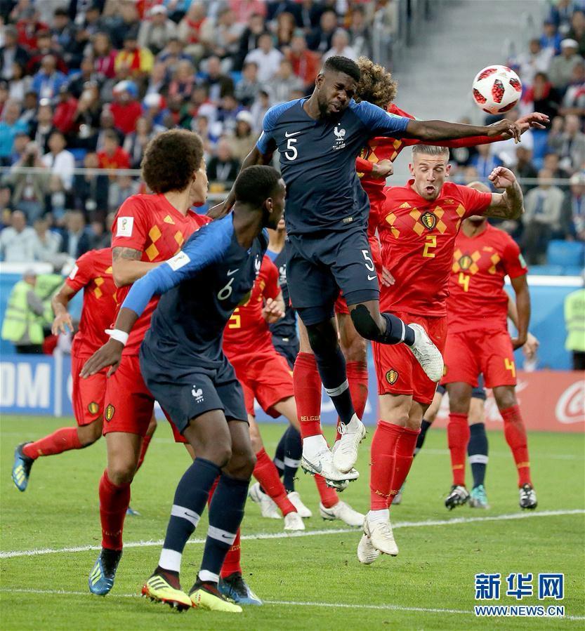 (世界杯)(4)足球——半决赛:法国队乌姆蒂蒂破门