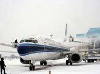 墨西哥坠机事件造成飞机上约85人受伤