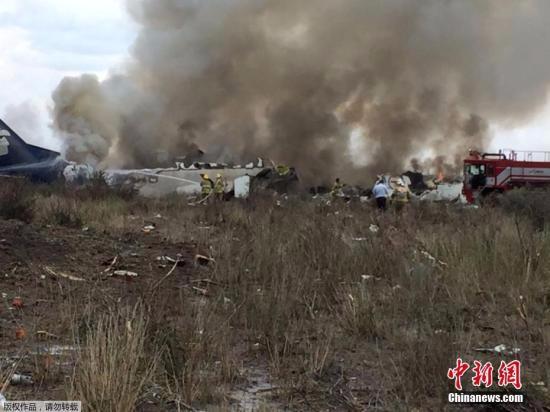 美国国务院:墨西哥坠毁飞机上至少有65名美公民