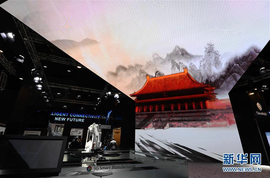 """世界移动通信大会上的""""中国智造"""""""