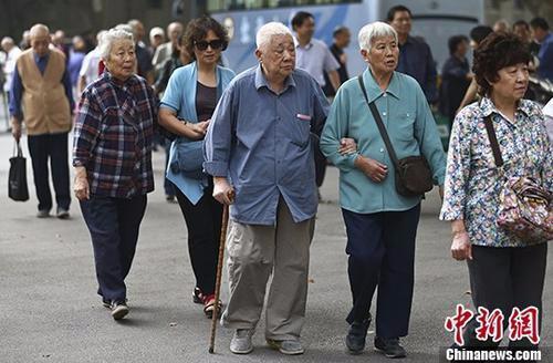 澳门电子游艺:惠及5亿多人!城乡居民养老保险将迎5大变化