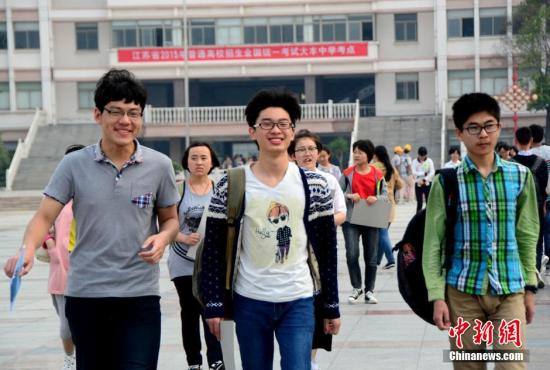 """北京快乐8选一秘诀:""""禁奥令""""来袭_取消奥赛加分自主招生变了吗?"""