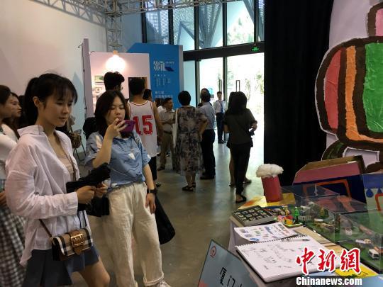 """两岸学子相聚厦门""""交流周""""联展2018毕业设计作品"""