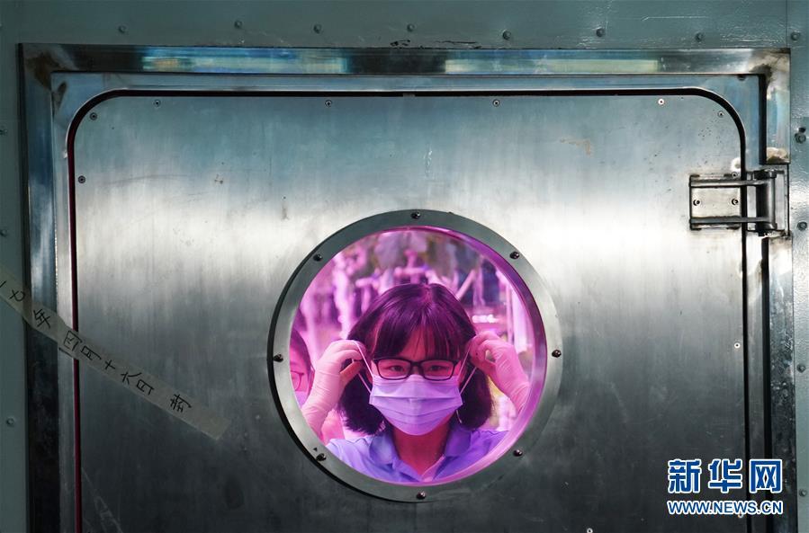 """(科技)(3)北航""""月宫365""""实验成功再创世界纪录"""
