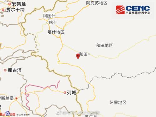 皇家彩票网官方网站:新疆和田地区皮山县发生3.1级地震_震源深度18千米