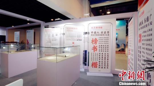 中国字体内地女演员版权保护提上日程