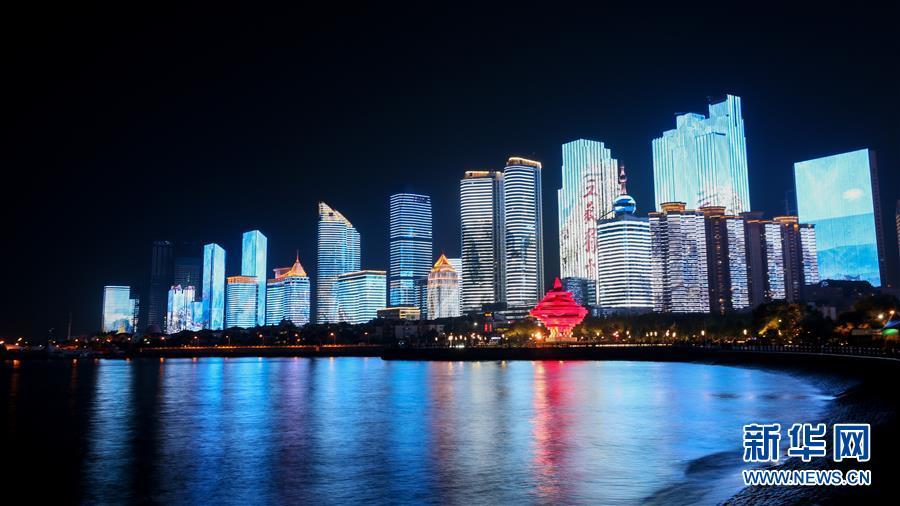 (上合青岛峰会)(1)青岛:流光溢彩夜色美