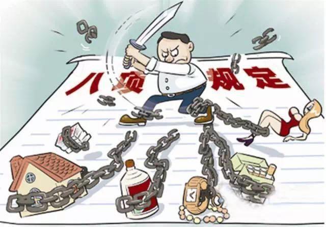 北京赛车高手论坛:端午节临近_八起违反中央八项规定精神问题被通报
