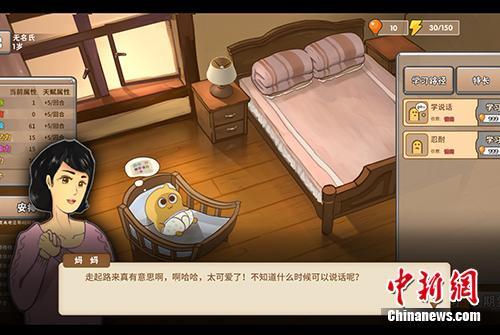 """当""""中国式家长""""成为游戏,你会更理解父母吗"""
